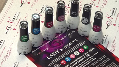 "Set Gellack ""Lady in Black"" 004 5ml"