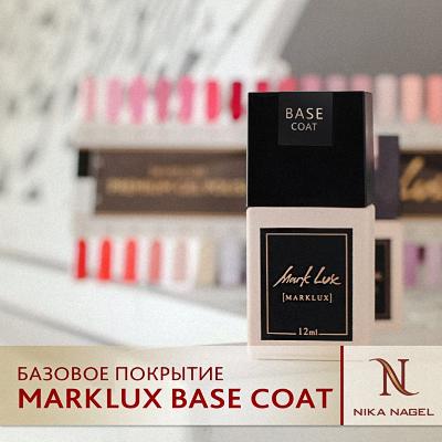 Marklux Base Coat