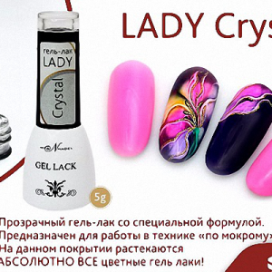 "Gellack"" Lady Crystal"" 5ml"